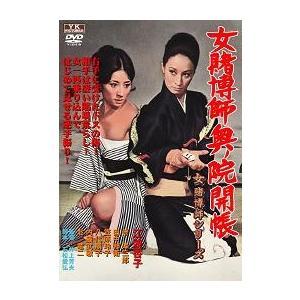 角川映画  DVD  5巻1括購入 roudoku