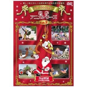 世界名作アニメアリとキリギリス 他8話収録 SIS-203|roudoku