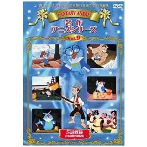 世界名作アニメフランクリン物語 他5話収録 SIS-209|roudoku