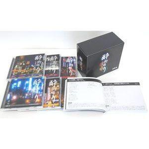 酔街綴り〜全国盛り場流行歌〜CD-BOX (6枚組)|roudoku