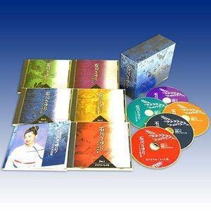 「石川さゆり 〜こころの流行歌〜 」 CD-BOX(5枚組)|roudoku
