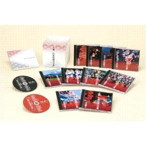 正調 日本民謡大全集 CD-BOX|roudoku
