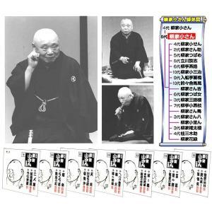 「五代目柳家小さん名演集」 MEMORIAL BOX 下巻    CD-BOX(7枚組)|roudoku
