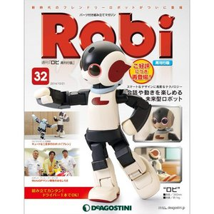 デアゴスティーニ ロビ再刊行版 第32号|roudoku