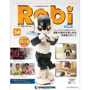 デアゴスティーニ ロビ再刊行版 第34号|roudoku