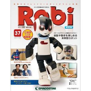 デアゴスティーニ ロビ再刊行版 第37号|roudoku