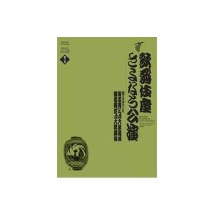 歌舞伎座さよなら公演 第8巻御名残三月大歌舞伎/御名残四月大歌舞伎 DVD12枚+BOOK roudoku