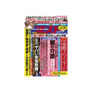 週刊ポスト 2019年 3/15号|roudoku