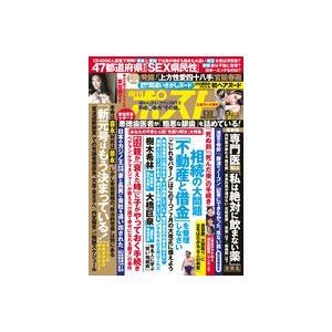 週刊ポスト 2019年 3/22号|roudoku