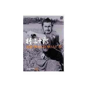 黒澤明MEMORIAL10 2:椿三十郎DVD+BOOK|roudoku