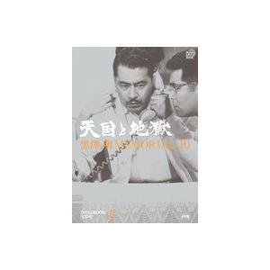 黒澤明MEMORIAL10 3:天国と地獄DVD+BOOK|roudoku