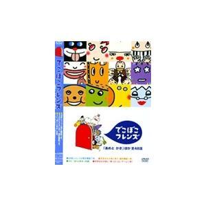 作/絵/丸山もも子  作/絵/鍬本良太郎  判型/分 DVD/27分     発売日2005/09/...