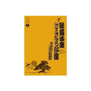 歌舞伎座さよなら公演  第7巻16か月全記録 壽初春大歌舞伎/二月大歌舞伎DVD12枚+BOOK roudoku