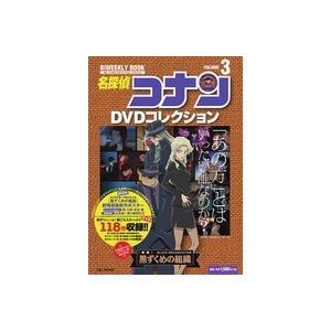 名探偵コナンDVDコレクション 3|roudoku