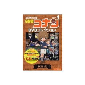 名探偵コナンDVDコレクション 4|roudoku