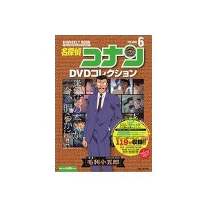 名探偵コナンDVDコレクション 6|roudoku