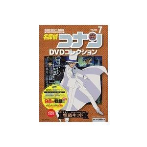 名探偵コナンDVDコレクション 7|roudoku