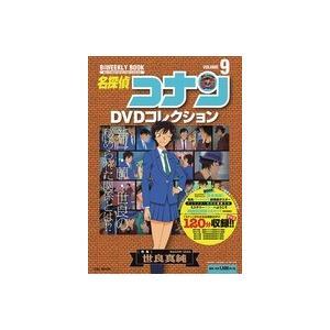 名探偵コナンDVDコレクション 9|roudoku