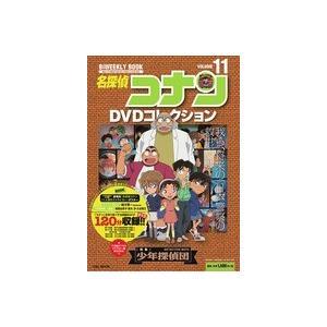 名探偵コナンDVDコレクション 11|roudoku