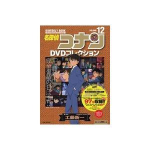 名探偵コナンDVDコレクション 12|roudoku