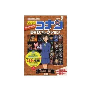 名探偵コナンDVDコレクション 2|roudoku