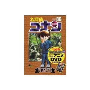 名探偵コナン 86 DVD付き限定版|roudoku
