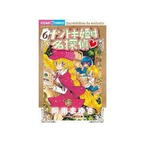 ナゾトキ姫は名探偵 6 DVD付特装版|roudoku