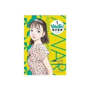 YAWARA! 完全版 1 DVD付き特別版|roudoku