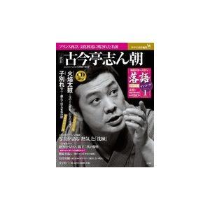 判型A4変税込価格1190円発売日2012/2/21ページ数20 何度でも聴きたい珠玉の4人。シリー...