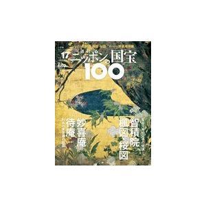 17 智積院 楓図・桜図/妙喜庵待庵  価格680円(税込)発売日2018/1/16判型A4変JAN...