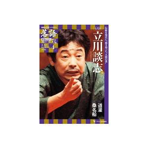 落語 昭和の名人 極めつき 4 七代目立川談志1 roudoku