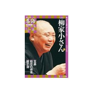 落語 昭和の名人 極めつき 8  五代目柳家小さん2 roudoku