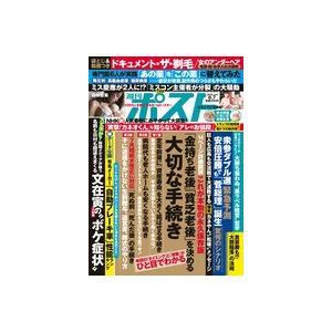 週刊ポスト 2019年 6/ 7号|roudoku