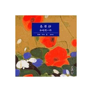朗読CD 春琴抄 谷崎潤一郎原作   寺田農朗読 roudoku