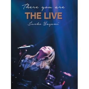 八神純子 There you are THE LIVE【Blu-ray】|roudoku