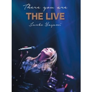 八神純子 There you are THE LIVE|roudoku