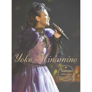NANNO 30th&31st Anniversary|roudoku