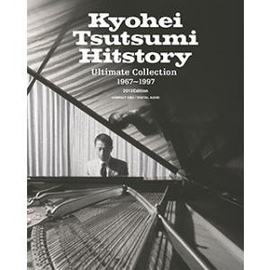 筒美京平 Hitstory Ultimate Collection 1967〜1997 2013Edition|roudoku
