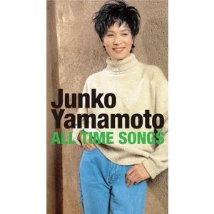 Junko Yamamoto ALL TIME SONGS|roudoku