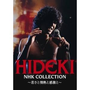 DVD HIDEKI NHK Collection 西城秀樹 〜若さと情熱と感激と〜|roudoku