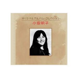 小坂明子 オリジナルアルバム・コレクション roudoku