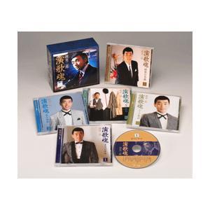 渥美二郎 演歌魂  CD5枚組|roudoku