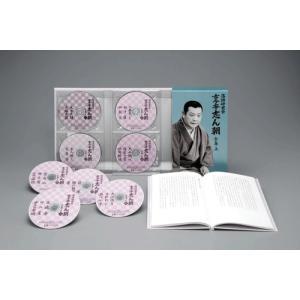 落語研究会 古今亭志ん朝 全集 上DVD8枚組|roudoku