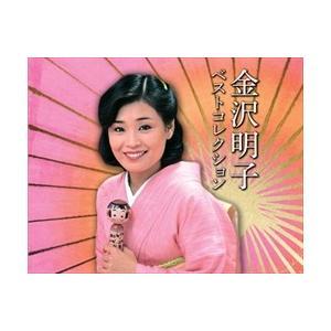 金沢明子ベストコレクション  VFD-10288〜10292 roudoku
