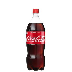 コカ・コーラ 1.5L PET 8本セット 【※コカコーラ製品以外は別途送料がかかります。同時注文の場合、後程追加送料のご請求がございます。】|rouge
