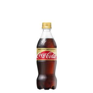コカ・コーラゼロカフェイン 500ml PET 24本セット【※コカコーラ製品以外は別途送料がかかります。同時注文の場合、後程追加送料のご請求がございます。】|rouge