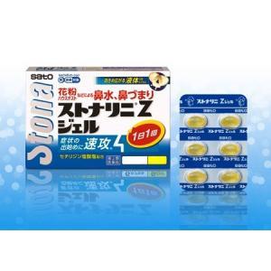 【第2類医薬品】 佐藤製薬 ストナリニZ ジェル 6カプセル|rouge