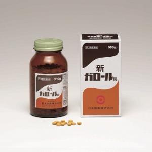 (第3類医薬品) 日水製薬 新ガロール錠 990錠|rouge