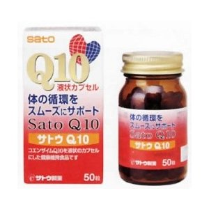 佐藤製薬 サトウQ10 50粒 rouge