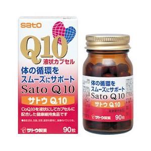 佐藤製薬 サトウQ10 90粒 rouge